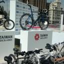 Promoción de TAIWAN